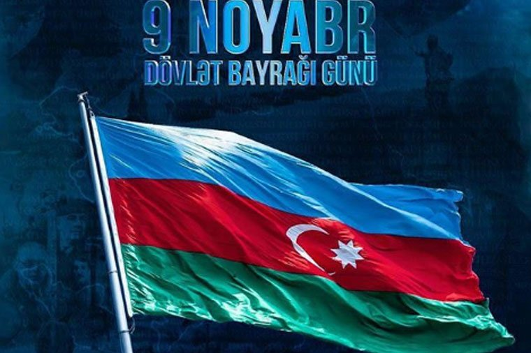 Flag Day of the Republic of Azerbaijan